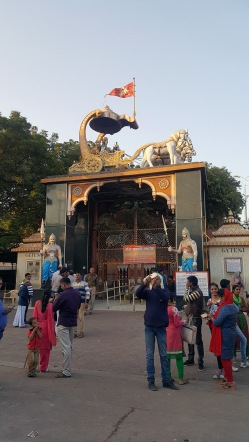 Entrance to Shri Krishna Janmabhoomi